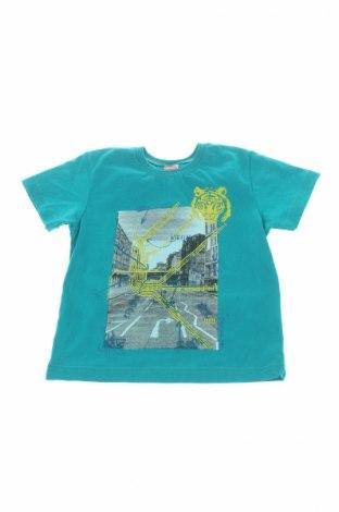 Детска тениска Joyce