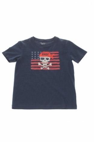 Детска тениска Review