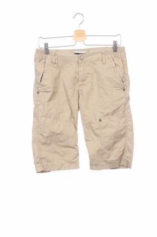 Детски къс панталон Here+There