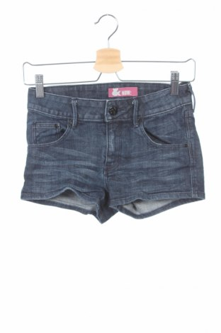 Детски къс панталон Now