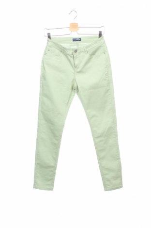 Детски панталон Charles Vogele
