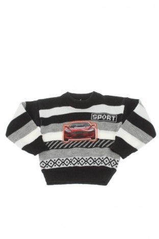 Gyerek pulóver