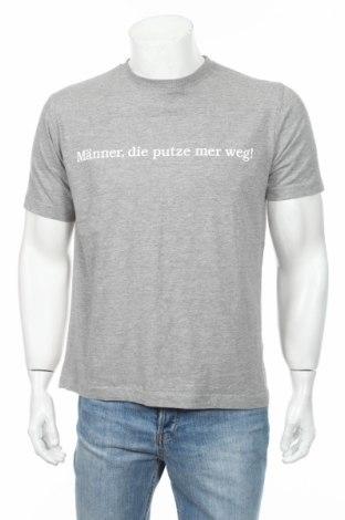 Ανδρικό t-shirt Abrams