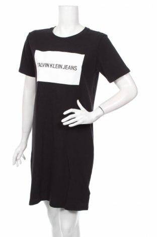 Рокля Calvin Klein Jeans