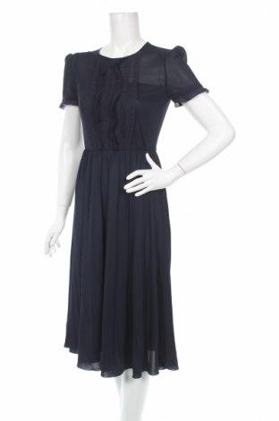 Φόρεμα Max Mara
