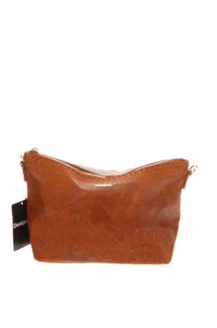 Γυναικεία τσάντα Desigual, Χρώμα Καφέ, Δερματίνη, Τιμή 38,27€
