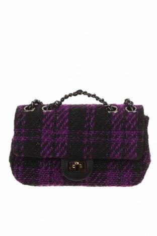 Дамска чанта Reserved, Цвят Лилав, Текстил, Цена 13,65лв.
