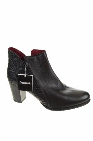 Дамски боти Desigual, Размер 41, Цвят Черен, Естествена кожа, Цена 189,00лв.