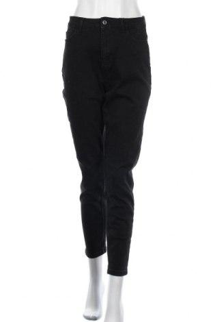 Γυναικείο Τζίν Pieces, Μέγεθος M, Χρώμα Μαύρο, 99% βαμβάκι, 1% ελαστάνη, Τιμή 26,68€