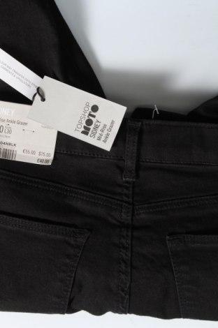 Дамски дънки Topshop Moto, Размер S, Цвят Черен, 91% памук, 7% полиестер, 2% еластан, Цена 15,07лв.