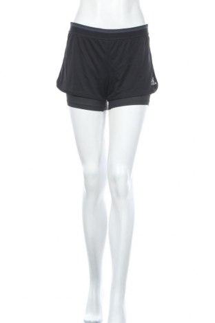 Dámské kraťasy  Adidas, Velikost S, Barva Černá, 100% polyester, Cena  379,00Kč