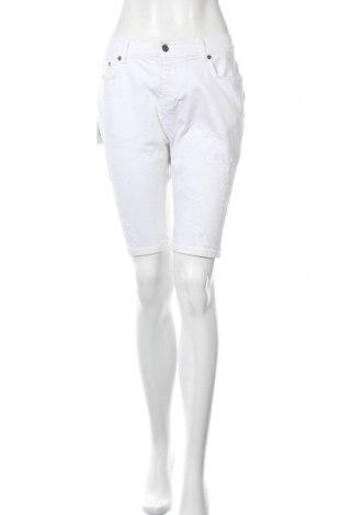 Γυναικείο κοντό παντελόνι SikSilk, Μέγεθος L, Χρώμα Λευκό, 83% βαμβάκι, 14% βισκόζη, 3% ελαστάνη, Τιμή 22,81€