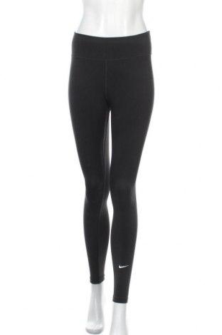 Γυναικείο κολάν Nike, Μέγεθος S, Χρώμα Μαύρο, 83% πολυεστέρας, 17% ελαστάνη, Τιμή 31,70€
