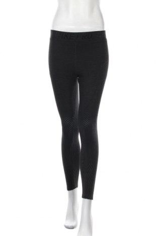 Colant de femei Nike, Mărime S, Culoare Negru, 97% poliester, 3% elastan, Preț 221,45 Lei