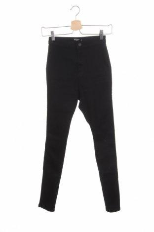 Дамски панталон Missguided, Размер XS, Цвят Черен, 67% памук, 31% полиестер, 2% еластан, Цена 15,67лв.