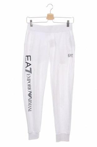 Γυναικείο αθλητικό παντελόνι Emporio Armani, Μέγεθος XS, Χρώμα Λευκό, 95% βαμβάκι, 5% ελαστάνη, Τιμή 66,76€