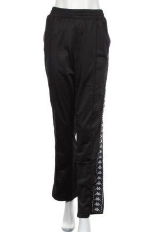 Дамско спортно долнище Kappa, Размер XL, Цвят Черен, Полиестер, Цена 34,50лв.