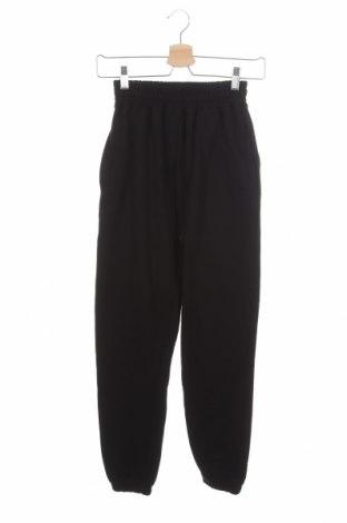 Дамско спортно долнище Missguided, Размер XS, Цвят Черен, 60% полиестер, 40% памук, Цена 16,80лв.