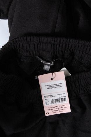 Дамско спортно долнище Missguided, Размер S, Цвят Черен, 60% памук, 40% полиестер, Цена 18,48лв.