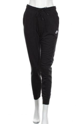 Γυναικείο αθλητικό παντελόνι Nike, Μέγεθος S, Χρώμα Μαύρο, Βαμβάκι, Τιμή 34,70€