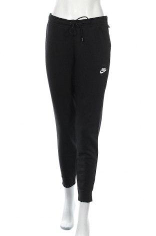 Γυναικείο αθλητικό παντελόνι Nike, Μέγεθος M, Χρώμα Μαύρο, 80% βαμβάκι, 20% πολυεστέρας, Τιμή 34,70€