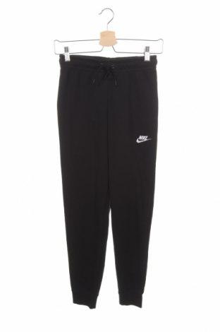 Γυναικείο αθλητικό παντελόνι Nike, Μέγεθος XS, Χρώμα Μαύρο, 80% βαμβάκι, 20% πολυεστέρας, Τιμή 34,70€