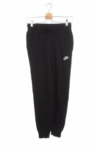 Γυναικείο αθλητικό παντελόνι Nike, Μέγεθος XS, Χρώμα Μαύρο, 80% βαμβάκι, 20% πολυεστέρας, Τιμή 32,25€