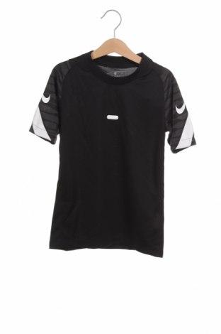 Παιδικό μπλουζάκι Nike, Μέγεθος 6-7y/ 122-128 εκ., Χρώμα Μαύρο, Πολυεστέρας, Τιμή 22,20€