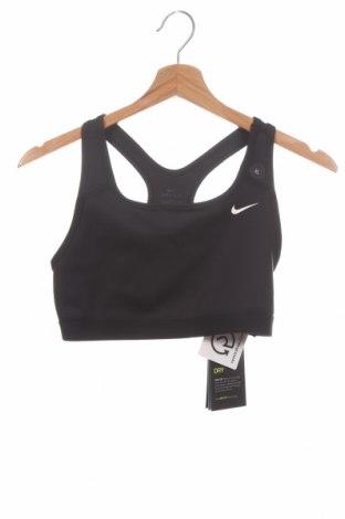 Детски потник Nike, Размер 12-13y/ 158-164 см, Цвят Черен, Цена 18,62лв.