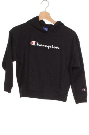Παιδικό φούτερ Champion, Μέγεθος 6-7y/ 122-128 εκ., Χρώμα Μαύρο, 79% βαμβάκι, 21% πολυεστέρας, Τιμή 22,81€