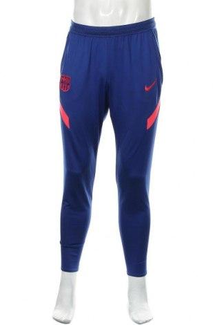 Мъжко спортно долнище Nike, Размер L, Цвят Син, Полиестер, Цена 61,32лв.