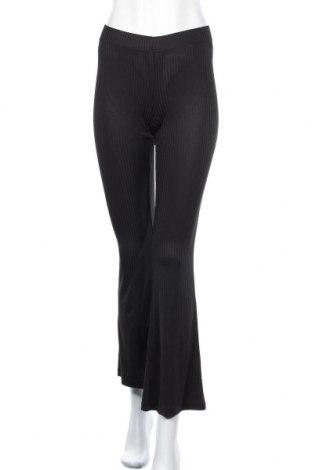 Maternity pants Pieces, Μέγεθος XS, Χρώμα Μαύρο, 95% πολυεστέρας, 5% ελαστάνη, Τιμή 24,74€