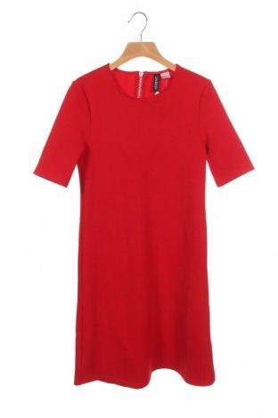 Φόρεμα H&M Divided, Μέγεθος XXS, Χρώμα Κόκκινο, 95% πολυεστέρας, 5% ελαστάνη, Τιμή 14,94€