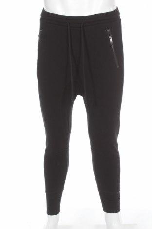 Męskie spodnie sportowe H&M