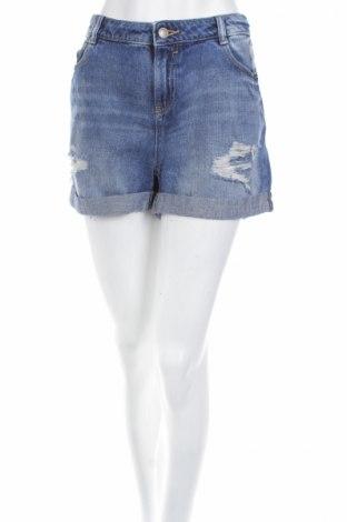 Pantaloni scurți de femei Clockhouse