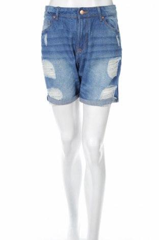 Pantaloni scurți de femei Janina