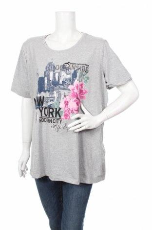 Γυναικείο t-shirt Canda