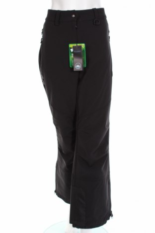 Дамски панталон за зимни спортове Polarino