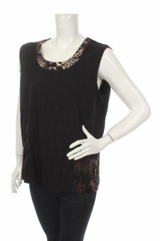 Γυναικείο αμάνικο μπλουζάκι Gelco