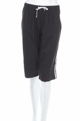 Γυναικείο αθλητικό παντελόνι Made for life