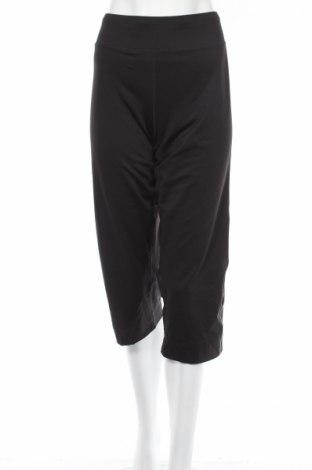 Γυναικείο αθλητικό παντελόνι Virtu