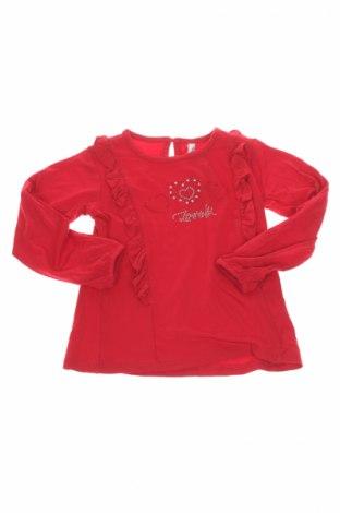 Παιδική μπλούζα Idexe