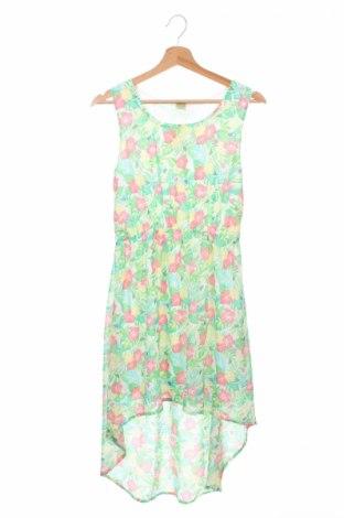 Παιδικό φόρεμα Y.F.K.