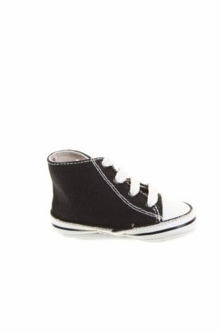 Детски обувки Sweet Years