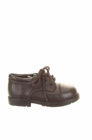 Детски обувки Ticklish