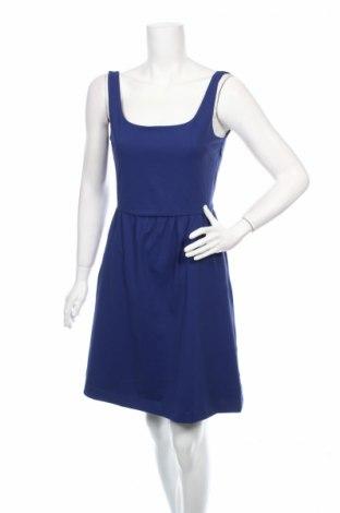 Φόρεμα Cynthia Rowley