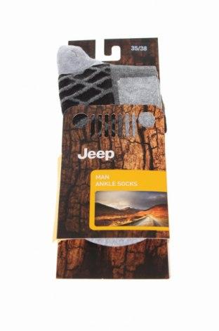 Ciorapi Jeep, Mărime S, Culoare Gri, 57% bumbac, 37% poliamidă, 5% poliester, 1% elastan, Preț 43,42 Lei