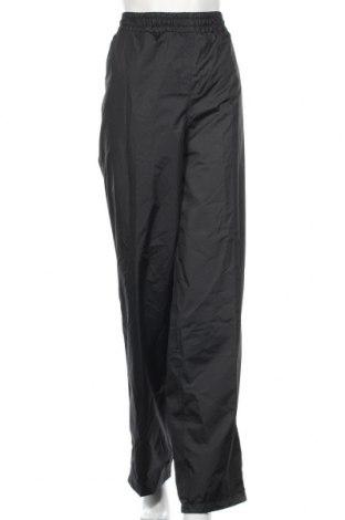 Pantaloni trening de femei Ultimate, Mărime L, Culoare Negru, Poliester, Preț 23,21 Lei