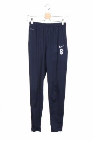 Детско спортно долнище Nike, Размер 11-12y/ 152-158 см, Цвят Син, Полиестер, Цена 24,36лв.