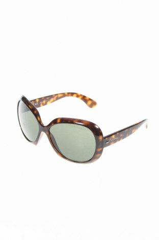 Слънчеви очила Ray Ban, Цвят Кафяв, Цена 108,12лв.